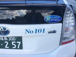 相馬 馬陵タクシーのプリウス。乗り心地は満点!
